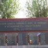 Памятник погибшим воинам - Городок